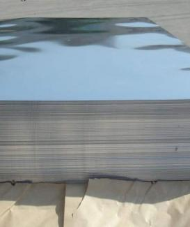 310S Stainless Steel Sheet/Plate